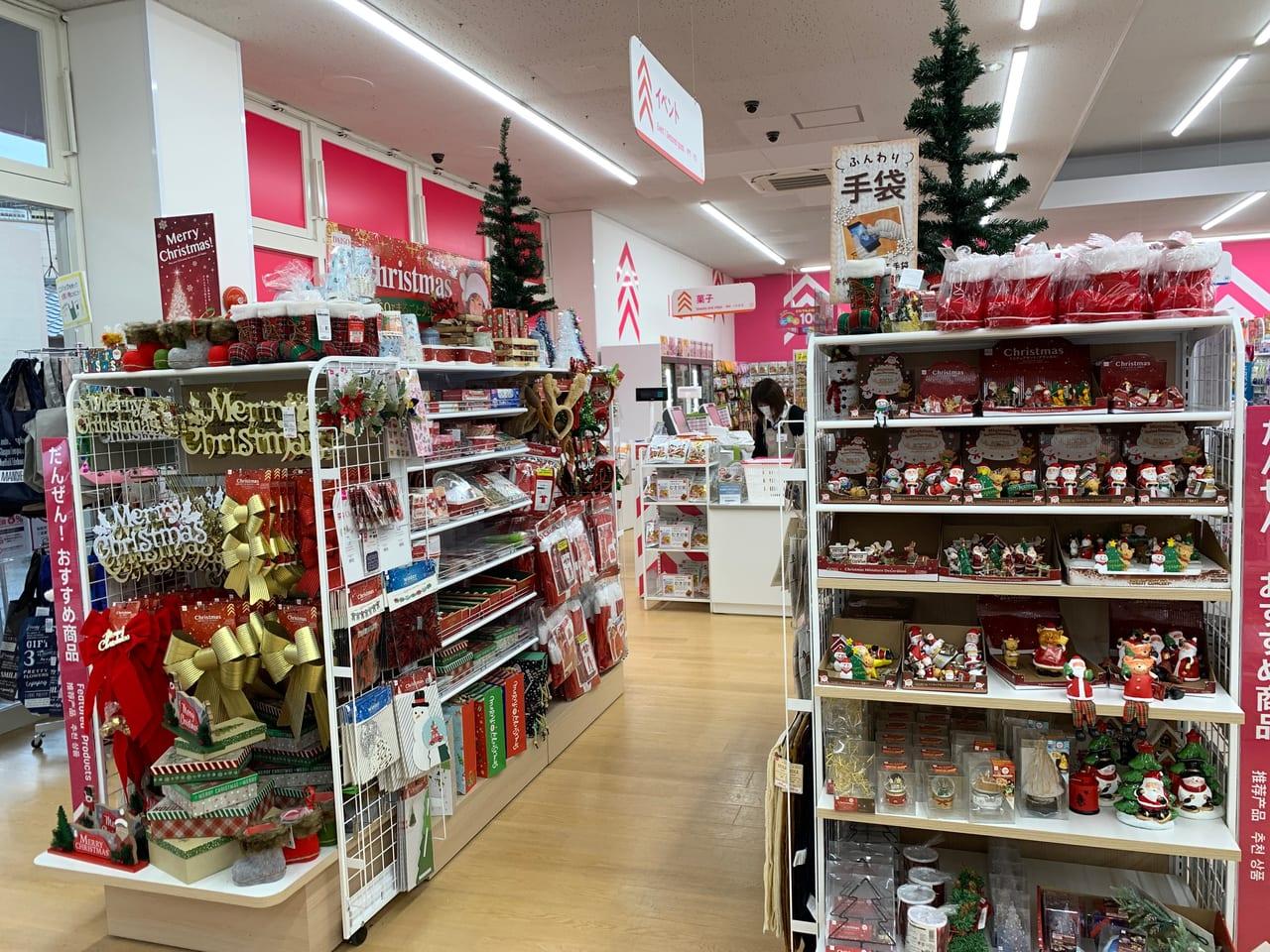 ダイソー静岡新田クリスマス