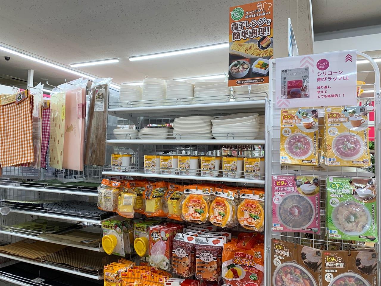 ダイソー静岡新田キッチン2